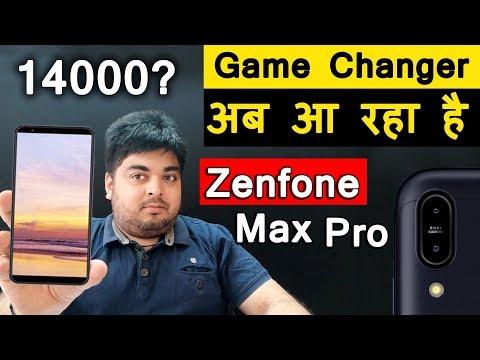 Asus Zenfone Max Pro M1 | Game Changer अब आ रहा है | Midrange Segment killer?| Askgizmogyan#14