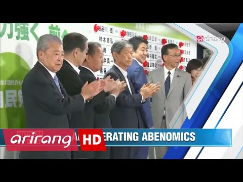 Business Daily(Ep.331) Continuing Abenomics _ Full Episode