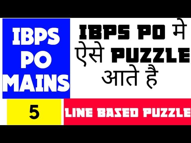 IBPS PO MAINS के पेपर मे ऐसी Puzzle आती है - line Based puzzle