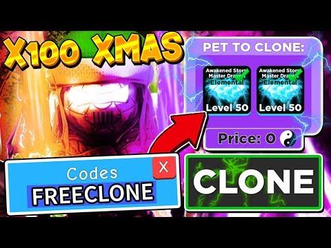 Secret NINJA LEGENDS PET CLONING ALTAR 100X CODES! *FREE ELEMENTAL PETS*