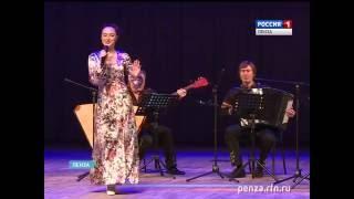 Марта Серебрякова и квартет «Губерния» подарят пензенцам «Ромашковые поля»