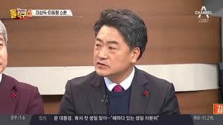 검찰, 이상득·이동형 소환…MB 일가 수사 박차 thumbnail