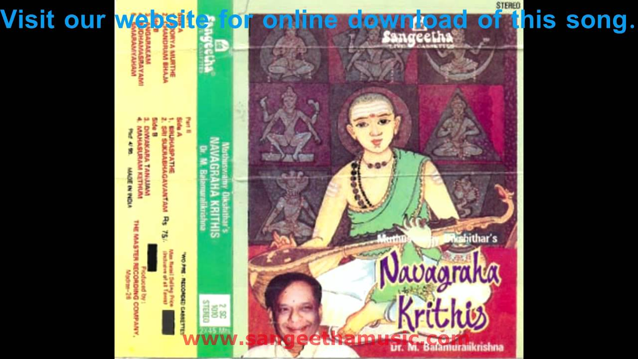 Navagraha Krithis - Bruhaspathe
