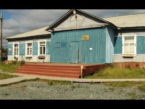 Белоярский дом культуры в ожидании переезда. Когда новоселье?