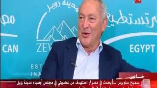 بالفيديو.. مجدي يعقوب: نصحت أولادي بعدم الالتحاق بكلية الطب