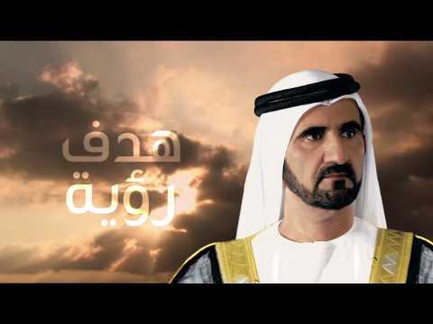 Dubai SME Foundation