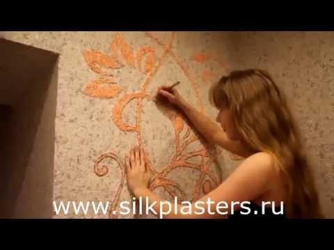 SilkPlaster. Коллекция Форт. Мастер-класс от СТЕНПО 32.