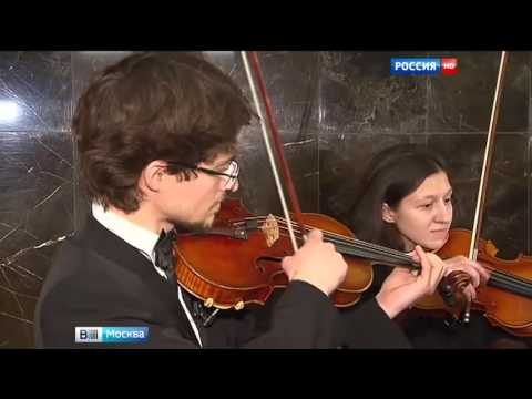 Top Quality Concerts in Moscow's Metro Now Live