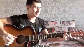 Нелюбимая на гитаре (А-Студио)