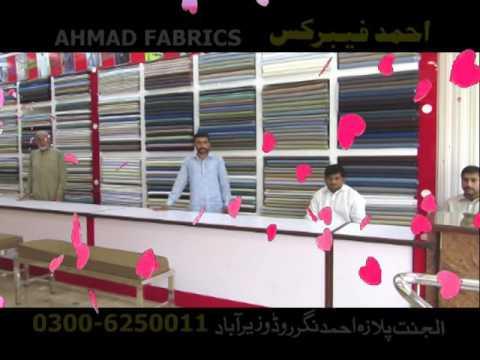 Ahmed fabrics wazirabad pakistan