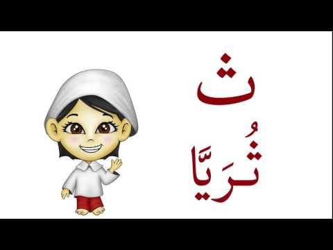 Easy To Learn Arabic | Alif Ba Song | Muslim Kids TV | Learn Arabic Fast