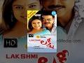 Lakshmi telugu full movie venkatesh charmi nayantara nayantara vv vinayak ramana gogula mp3