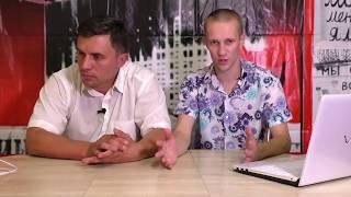 Прямой эфир Николая Бондаренко и Сергея Синицына