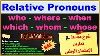 Download ✅Relative Pronouns Review: WHO | WHERE | WHEN | WHICH | WHOSE | WHOM - By English With Simo Mp3 and Videos