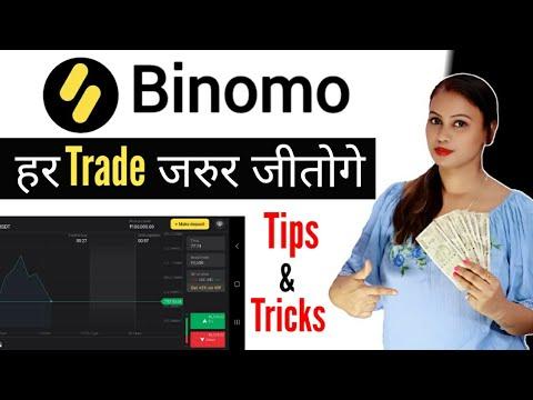 binomo tips and tricks situs web perdagangan saham biner