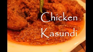 Chicken Kasundi | কাঁসুন্দি মুরগী | Chicken in Poppy seed,Cashew & special Mustard Sauce gravy|