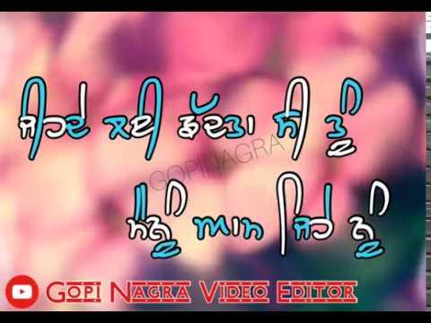 vinaypal buttar aam jehe nu mp3