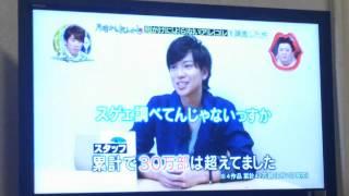 月曜から夜ふかし 2015年6月15日 O.A NEWS加藤シゲアキがVTR出演した部...