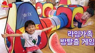 [방탈출]라임가족의 실내 놀이터 챌린지 |벌칙미션 수박씨를 뱉어라  Indoor Playground