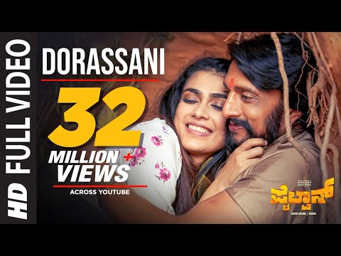 Dorassani Full Video Song | Pailwaan Kannada | Kichcha Sudeepa | Krishna | Arjun Janya