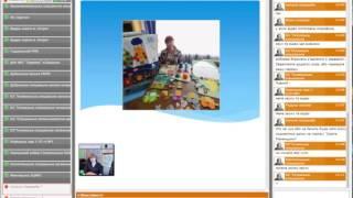 Корекційна робота з розвитку мовлення дітей з особливими потребами