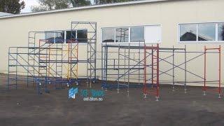 видео Качественное строительное оборудование