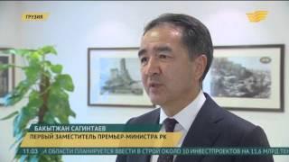 В Грузии заявили о готовности максимальной поддержки казахстанских инвесторов(, 2016-02-18T05:52:10.000Z)