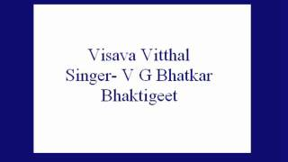 Download Hindi Video Songs - Visava Vitthal- V G Bhatkar (Bhaktigeet).