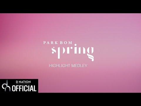 PARK BOM Single Album 'Spring' HIGHLIGHT MELODY