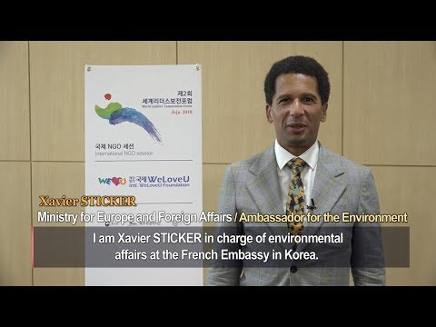Forum 2018 Xavier STICKER Ministry for Europe and Foreign Affairs_WeLoveU Foundation Zahng Gil-jah