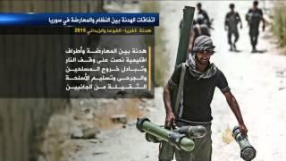اتفاقات الهدنة بين النظام والمعارضة في سوريا