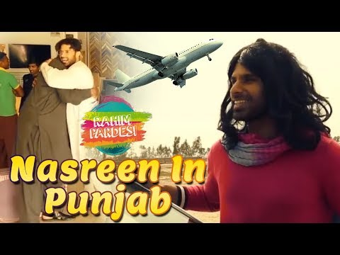 Nasreen In Punjab |  Rahim Pardesi | Desi Tv