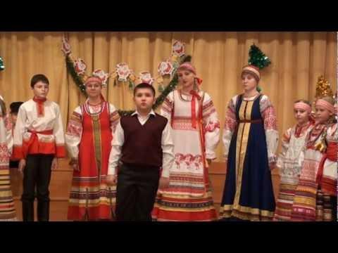 Рождественские колядки-2013(часть 1)