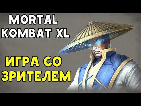Mortal Kombat XL - 袠袚袪袗 小 袩袨袛袩袠小效袠袣袨袦