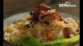 Cooking clay-pot rice with dried Chinese sausage   CCTV English