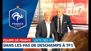 Equipe de France : Les coulisses d'une soirée spéciale avec Didier Deschamps I FFF 2018