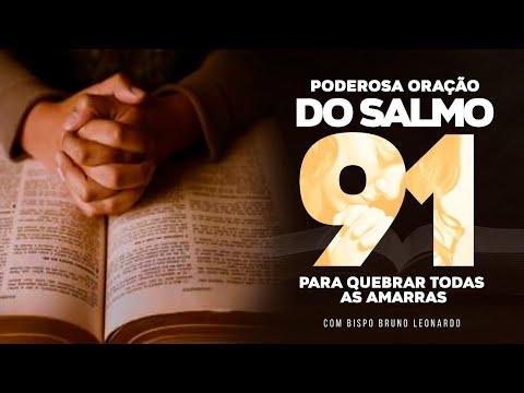 PODEROSA ORAÇÃO DO SALMO 91 PARA QUEBRAR AS AMARRAS 🙏🏻