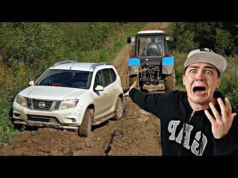 Мы со Скрягой провели ночь в лесу из-за того, что машина из даркнет застярла в грязи