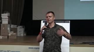 #Намтригода,  #Internationalautoclab, Новосибирск Бинар, обучение по новому маркетингу.