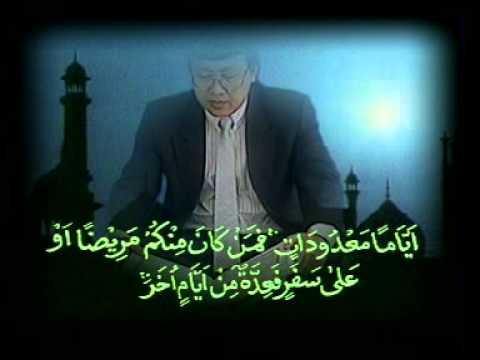 Bacaan Al Qur'an Nanang Kasim 1