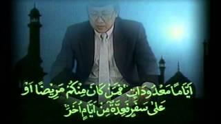 Bacaan Al Qur
