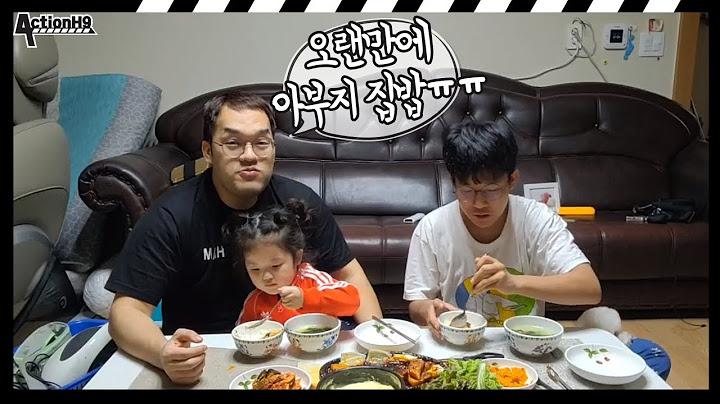 국밥집 휴무날이라 방황하는 형제를 위한 아버지의 고추장삼겹살 한상차림