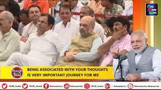 LIVE📡 Prime Minister Narendra Modi& 39 s Mann Ki Baat program June 2019