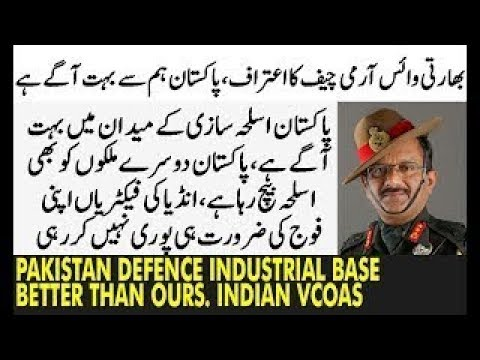 Pakistan defence industrial are better than ours Indian Army Vice chief Lt Gen Sarath Chand 2018