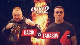 Atrem Tarasov vs Vyacheslav Datsyk. Full fight and scandal after it.