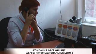 видео Ключевые ошибки мониторинга деятельности контакт-центра