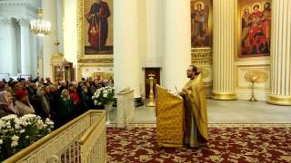 Как скопить сокровище на Небесах?(См. также Православную библиотеку на портале