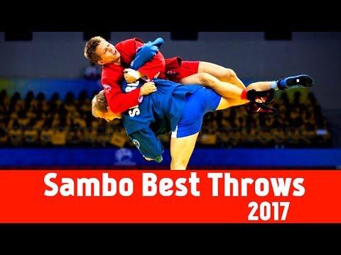 Sambo throws   Best compilation 2017 !