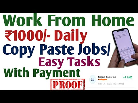 Work From Home Jobs | Online Jobs At Home | Data Entry Jobs From Home | Copy Paste | Part Time Jobs