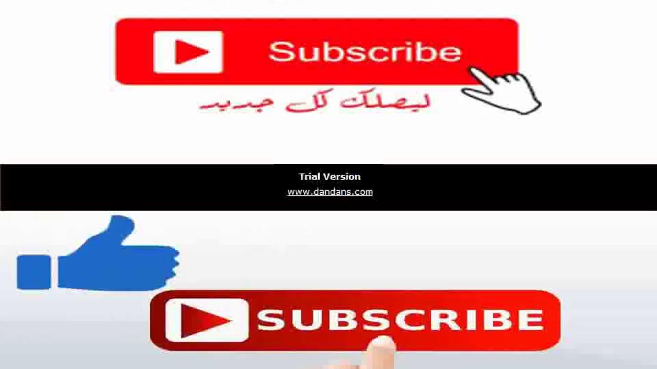 سلسلة نماذج اختبار الرخصة المهنية 1 Youtube